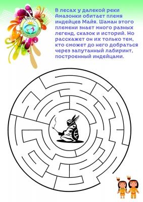 """Лабиринт для детского сада """"В поисках индейцев"""""""
