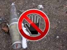 Правила поведения детям при нахождении взрывоопасных предметов
