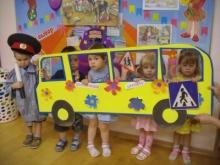 Правила дорожного движения для младших дошкольников