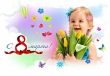 Детские стихи к 8 марта на dou.su